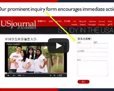 Using USjournal as an International Student Recruitment Tool in 2015