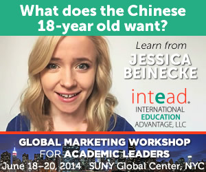 2014 Global Marketing Workshop for Academic Leaders